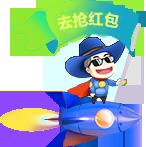 潍坊网站建设